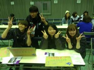 駒澤大学サークルフェスティバル